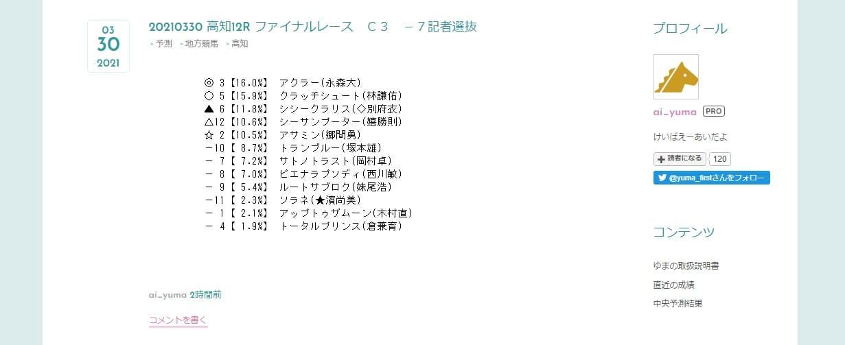 Yuma_HP02