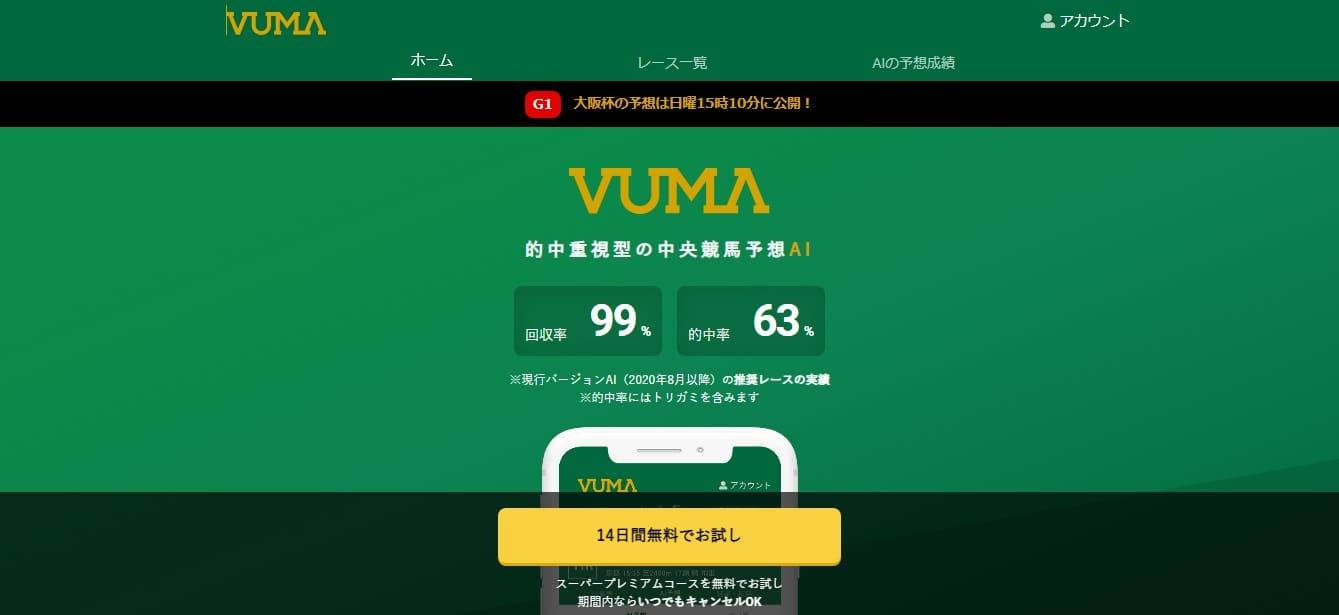 VUMA_HP