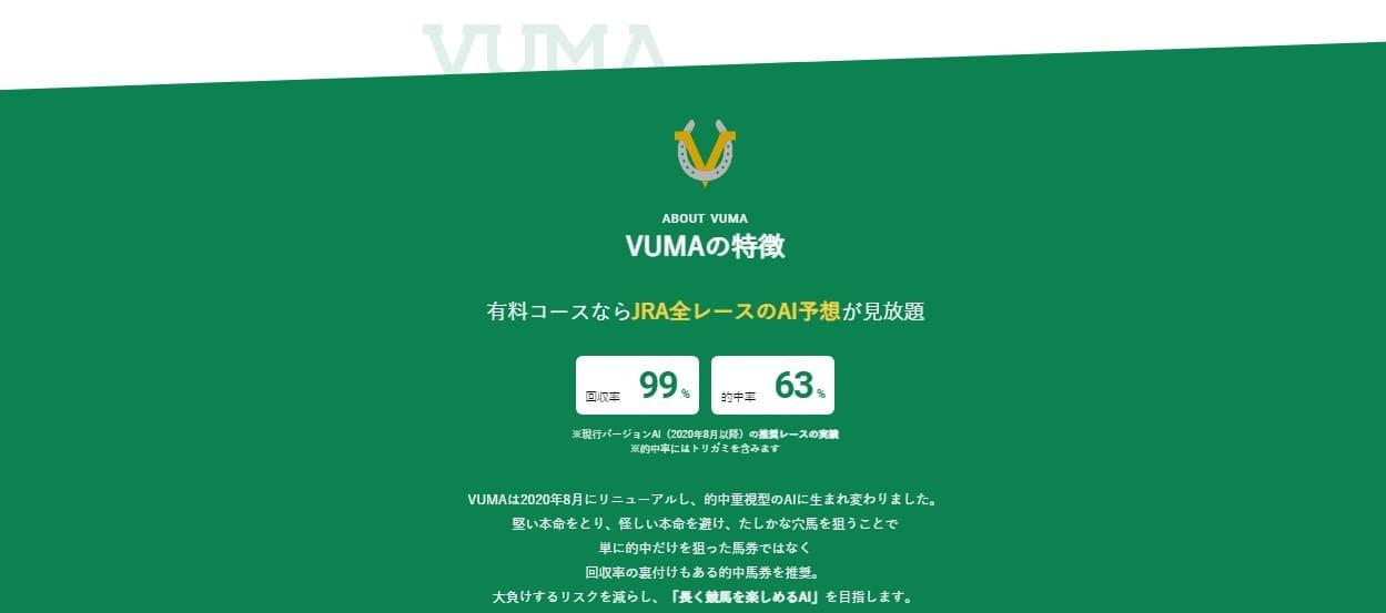 VUMA_HP02